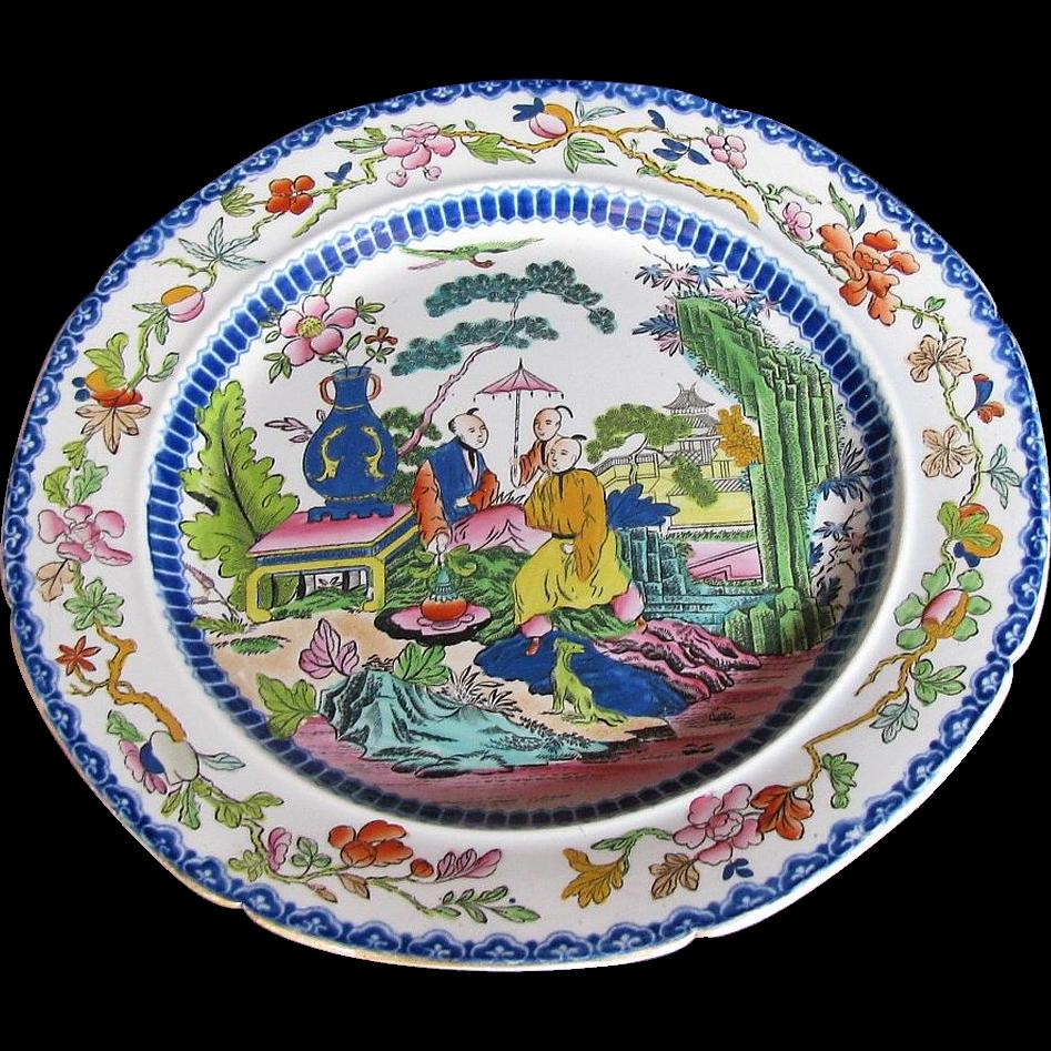 Rare Early Mason Ironstone Chinoiserie Plate, Mogul Pattern, Antique c1815