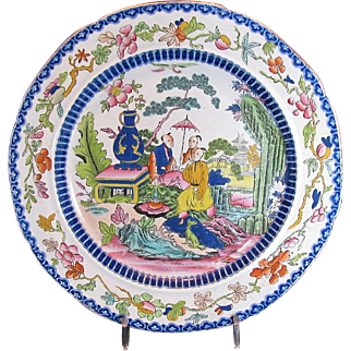 Rare Early Mason Ironstone Chinoiserie Plate, Mogul Pattern, Antique c1815