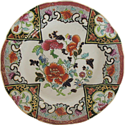 Early Mason Ironstone Plate, Peonies & Daisies with Gilding, Antique, c1813-20