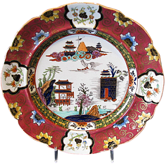 """Mason Ironstone Plate, Red Ground, Richly Enameled & Gilded, """"Canton"""" Antique Early 19th C"""