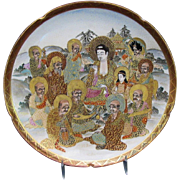 Fine  Satsuma Plate, the Buddha & 11 Rakan, Signed Takeuchi, Antique Japanese, Meiji Era