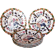 Ashworth/Mason Ironstone Plates, Set of 6, Muscovy Ducks, Antique 19th C English Chinoiserie