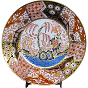 "Coalport Porcelain Imari Plate, ""Rock and Tree"" Pattern, Antique Early 19th C English"