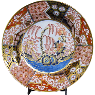 """Coalport Porcelain Imari Plate, """"Rock and Tree"""" Pattern, Antique Early 19th C English"""