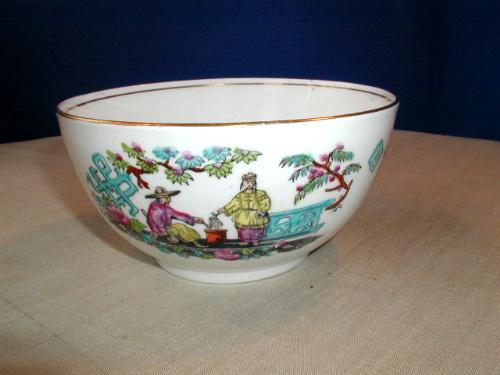 "English Chinoiserie Waste Bowl, Antique 19th C, Sampson Bridgwood ""Pekin"""