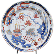 Minton Plate,  Pattern 1052, Antique 19th C Chinoiserie, Imari Colors