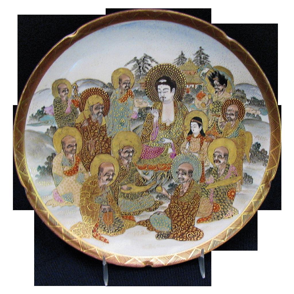 Exceptional Satsuma Plate, the Buddha & 11 Rakan, Takeuchi, Antique Japanese, Meiji Era