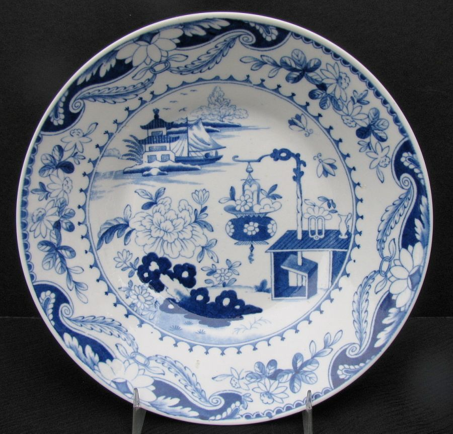 English Chinoiserie Porcelain Bowl, Blue & White,  S&J Rathbone, Antique Early 19th C