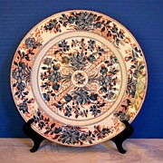 Wedgwood Imari Plate, Ningpo Pattern, Blue & Red, Antique 19th C English