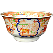 "Hilditch Chinoiserie Waste Bowl, ""C"" Scroll Pattern,  Antique Early 19th C English Porcelain"