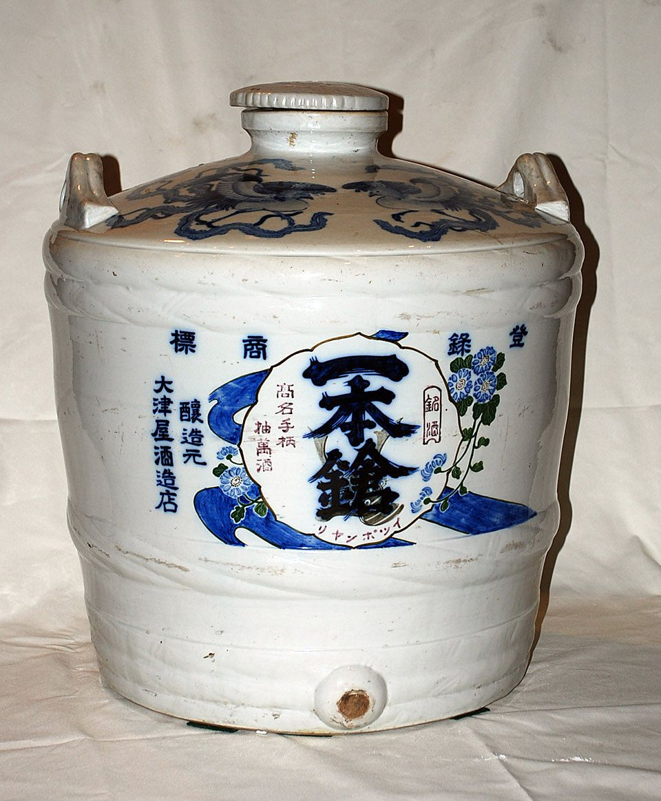 Large Japanese Sake Jar