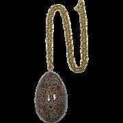 Vogue Large Heather Purple Hand-Painted Egg Pendant Necklace