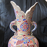 Satsuma Japanese Vase - Hand Painted - Signed and Unusual