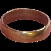 Tiny Victorian Baby Ring