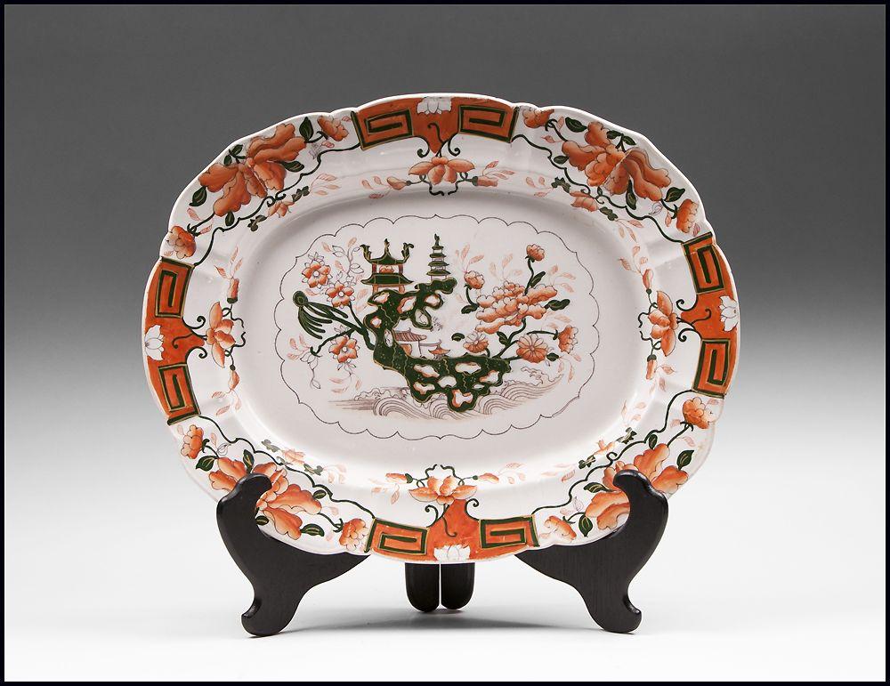 19th Century Japan Pattern Mason's Meat Platter, Dark Green Underglaze