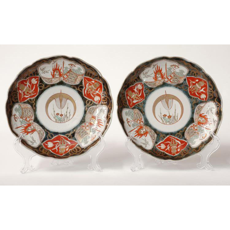 Pair of 19th C. Japanese Imari Plates With Scenic Panels