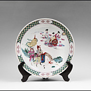 Chinese Export Porcelain Famille Verte Kangxi Charger