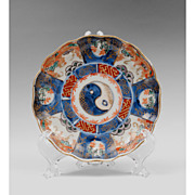 Small Japanese Imari Porcelain Dish, 1820