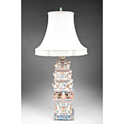 Vintage Hand Painted Tole Tulipiere Fitted As Lamp