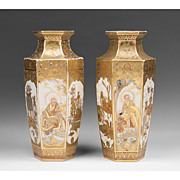 Pair of Meiji Period Japanese Satsuma Vases