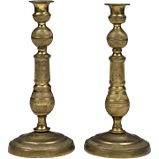 Pair of French Empire Bronze Candlesticks, Circa 1830