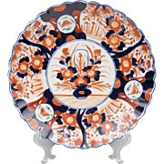 Late 19th C. Japanese Lobed Imari Charger Plate