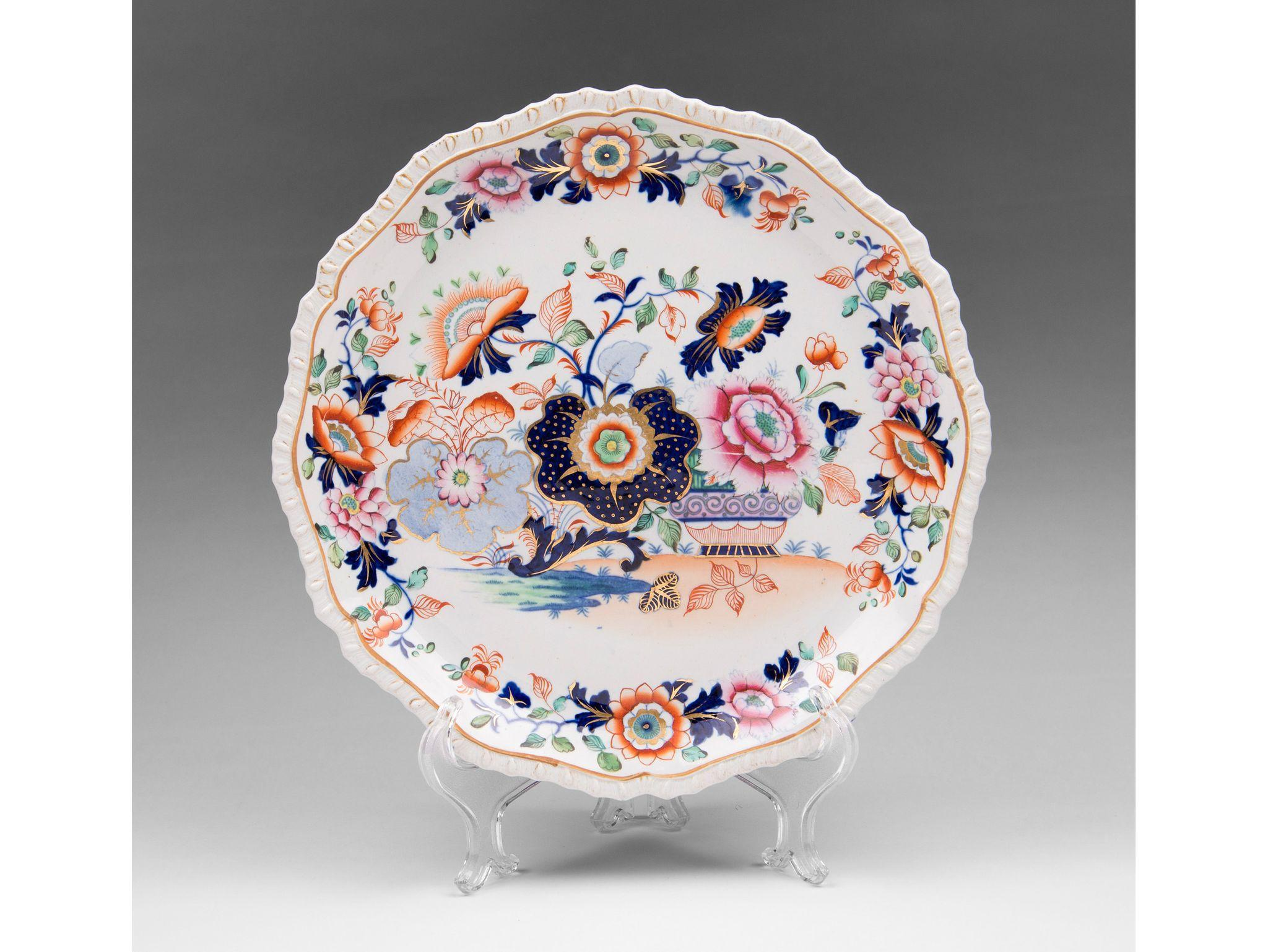 Rare Early 19th C. Hicks & Meigh Imari Cake Stand