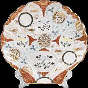 A. A. Vantine Japanese Satsuma Scalloped Plate