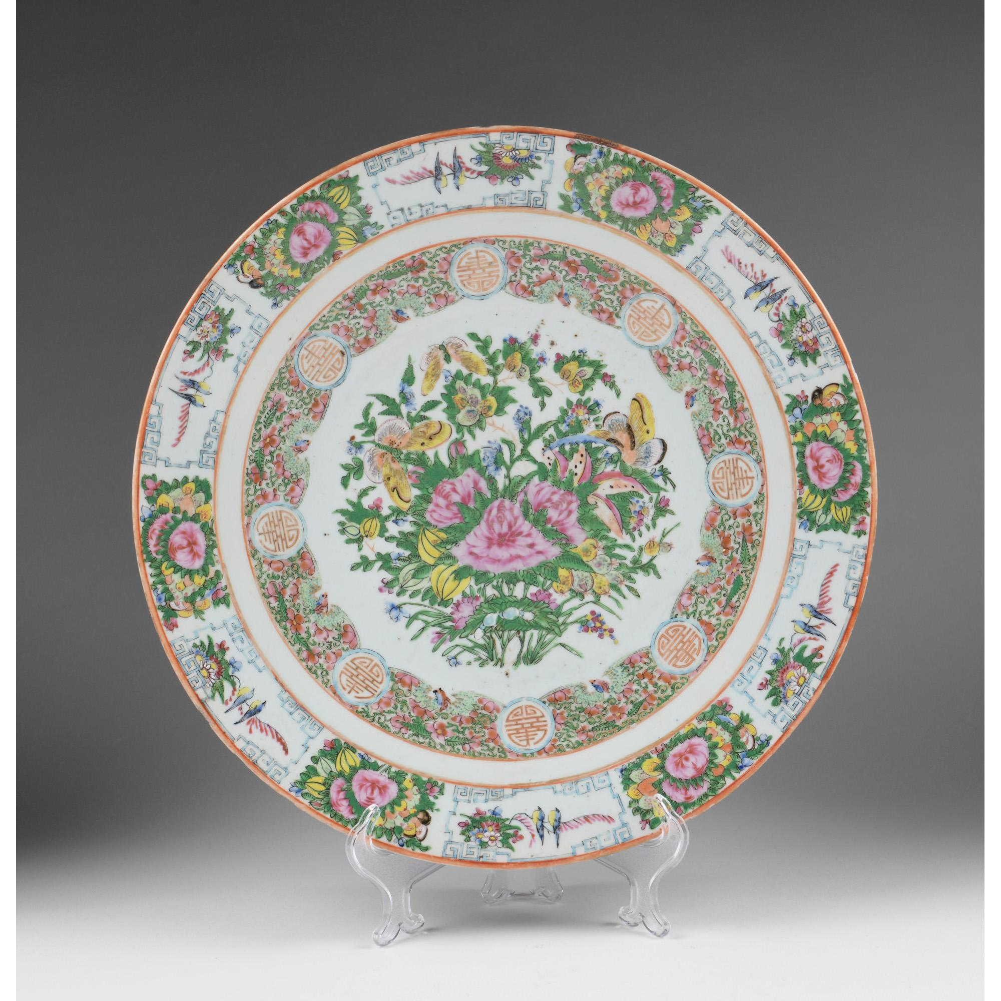 Large 19th C. Chinese Export Famille Rose Charger