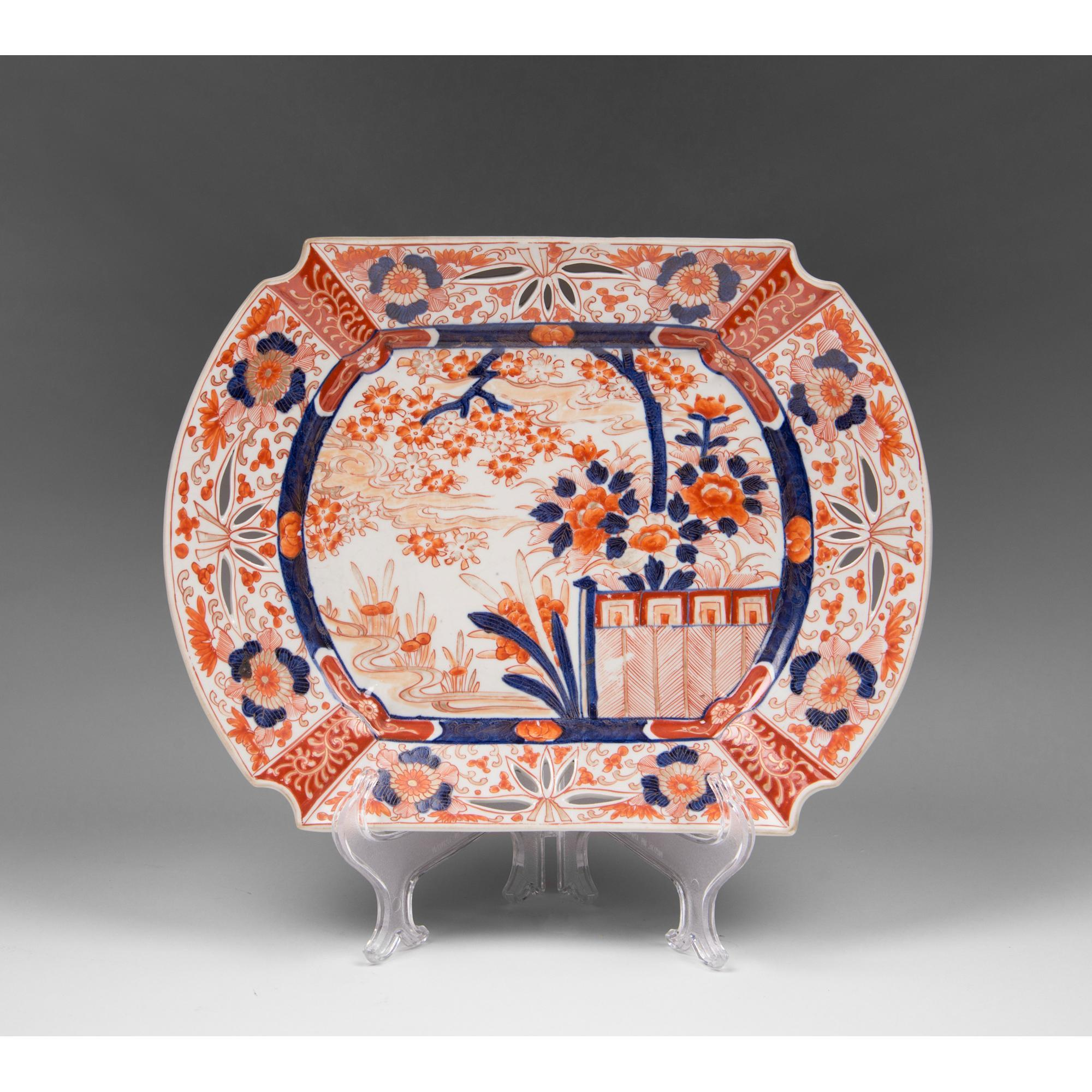 19th C. Japanese Imari Platter With Pierced Borders