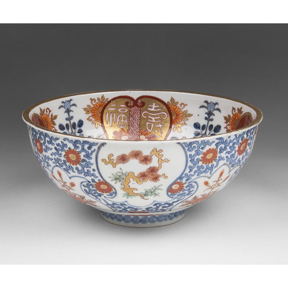 19th C. Japanese Imari Punch or Center Bowl