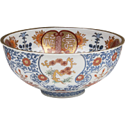 Famille Rose Canton Chinese Export Center Bowl