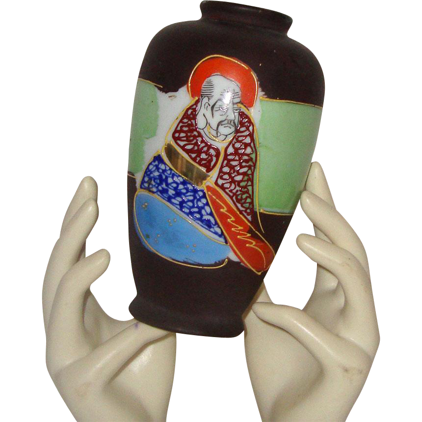 Satsuma Vase: Made in Japan: Hand-Painted