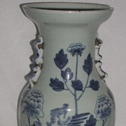 Large Antique Chinese Blue And White Vase Floral & Bird 16.75""