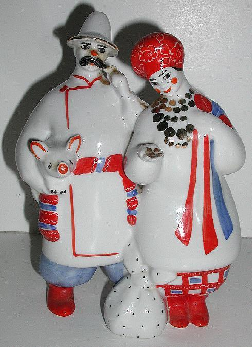 Russian Kiev Experimental Ceramic Factory Peasant Man & Woman Carrying Pig  Figurine Bag Of Belongings Colorful Marked