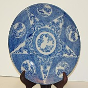 "Chinese 1800s Blue & white 8 1/4"" Plate Five Point Star Mums"