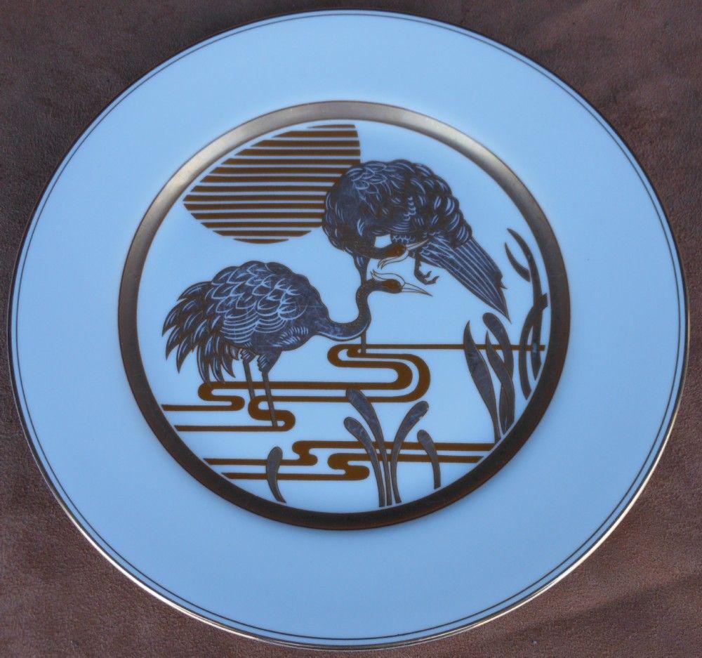 "Fitz & Floyd  "" Golden Heron "" Dinner Plate"