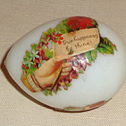 Hand Blown Milk Glass Easter Egg