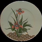 "Fitz & Floyd ""Water Iris"" 7 1/2"" Salad Plate"