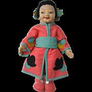 Rare Asian Norah Wellings