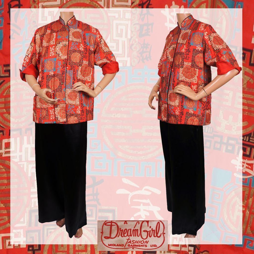 1950s Pajamas Oriental Pattern Hostess Pyjamas M L