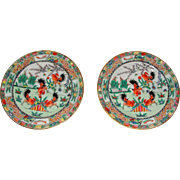 Set of Two Asian Porcelain Plates Decorated in Hong Kong FengHuang Bird or Rooster