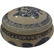 China Covered Asian Pottery Jar