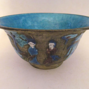 "Chinese Cloisonne Bowl, Reverse ""N"" China Mark"