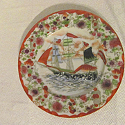 Oriental Japan Japanese Mayflower Ship Plate, Orange Mark