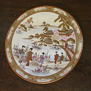 Nippon Royal Kaga Hand Painted Gulded Plate
