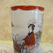 Oriental Japanese Hand Painted Toothbrush Holder, Baby in Carriage