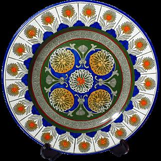Aesthetic Movement Wedgwood Etruria Marigold Dinner Plate