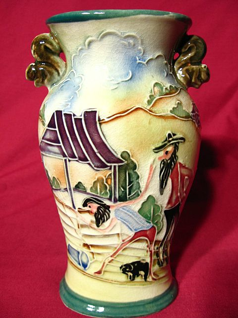 Vintage Tube Lined Squirrel Handle Vase
