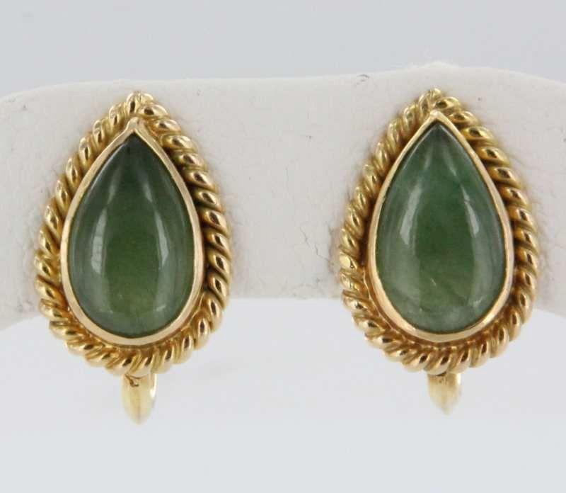 Item ID: 13792 Vintage Jade Screw In Shop Backroom